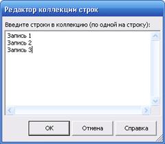 Visual Basic.NET. Создание списка