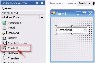 Visual-Basic.Net-ComboBox
