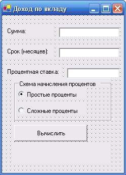 Visual-Basic.NET-Urok12-3