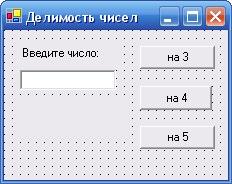 Visual-Basic.NET-Urok14-2