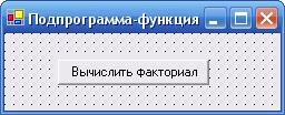 Visual-Basic.NET-Urok20-1