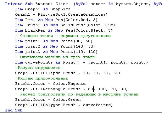 Visual-Basic.NET-Urok24-1