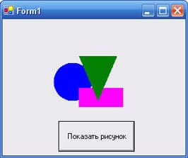 Visual-Basic.NET-Urok24-2