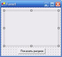 Урок 24. Графические методы FillRectangle, FillEllipse и FillPolygon