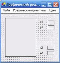 Создаем горизонтальное меню