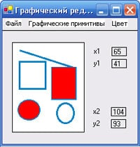Проверяем работу графического редактора