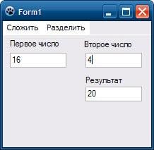 Использование компонента  Меню (TMainMenu)
