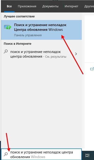 Ошибка Центра обновления Windows 0x80244022