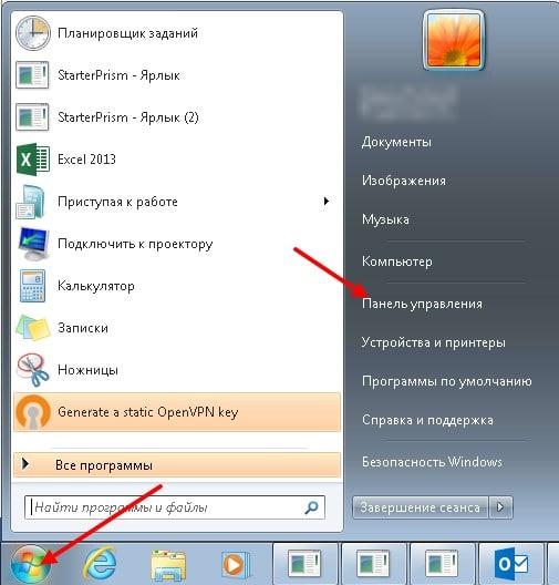 Показать скрытые файлы в windows