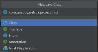 Урок 2. Первая программа на Java